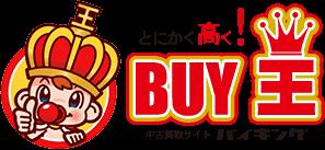 buyking